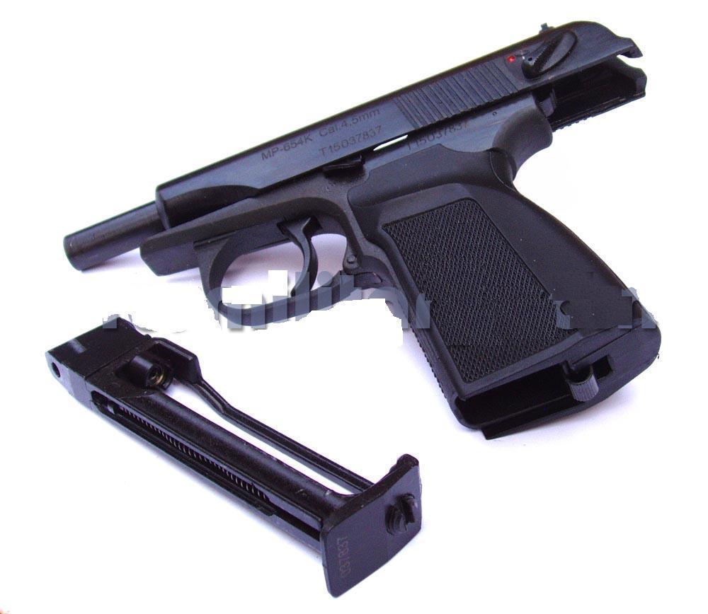 Fotos - Baikal Makarov Mp 654k 4 5mm Co2 Bb Gun Blued Version